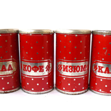 Vintage Set of Jars, Red Polka Dot, Vintage Polka Dots Decor. Container for coffee, starch, raisins, cocoa. Kitchenware, Home Décor Ussr Era