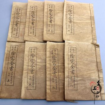 Fine old Chinese fengshui witchcraft book The Complete Works of 8 set