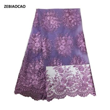 5yards/lot high quality nigerian french lace embroidered tulle lace fabric for wedding dress,2018 Russia African lace fabric