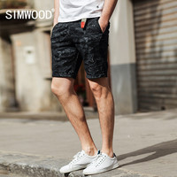 Summer New Shorts Men Ocean Dolphin Cotton Clothing Slim Fit
