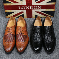 London Style Men's Brogues Leather Weaving Shoes