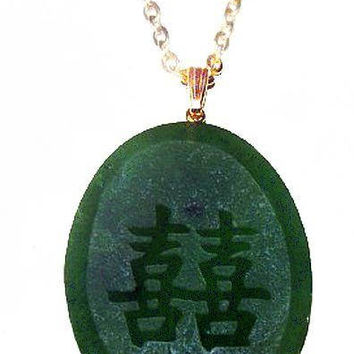 "Joan Rivers Jade Green Pendant Asian Good Luck Symbol Gold Chain 30"" Vintage"