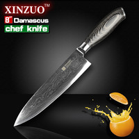 """8"""" inches chef knife High quality 73 layers Japanese VG10 Damascus steel kitchen chef knife sharp hard wood handle free shipping"""