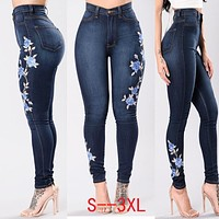 Flowers Embroidery Low Waist Slim Long Jeans