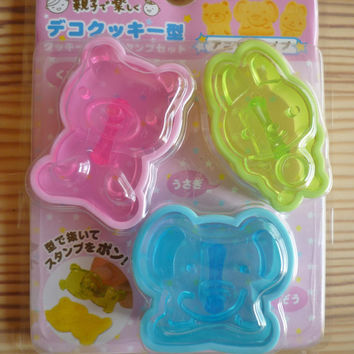 Cute Animals Food Mold/Cookie Cutter and Stamp Set for Bento Lunch Box