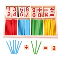 Child Wooden Mathematics Numbers Puzzle Toy for Kid Educational Toy Early Learning Counting Math Calculate Game Toys