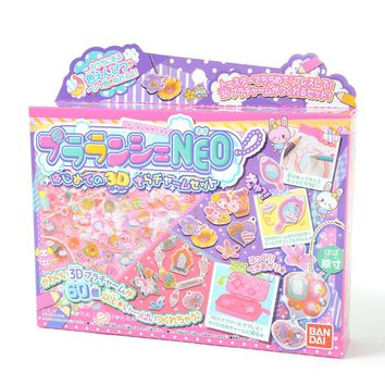 Plalanche NEO My First 3D Keychain Maker Shrinky Dinks Set