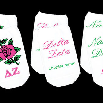 Custom Printed Personalized Sorority Socks - Delta Zeta and More - Set of 3 Pairs
