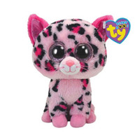 TY Beanie Boos - GYPSY the Pink Leopard (Glitter Eyes) (Regular Size - 6 inch) *Limited Exclusive*