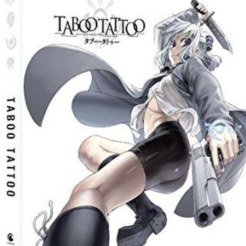Justin Briner & Monica Rial & Christopher Bevins-Taboo Tattoo: The Complete Series
