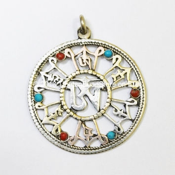 Tibetan 3 Metals (Brass, Copper, Tibetan Silver) Carved Om Mantra Pendant with Bead Inlays  - WM13