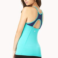 Cutout Mesh Workout Tank