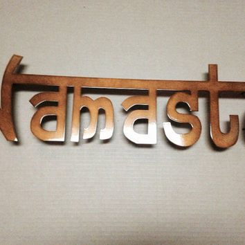 Namaste - Metal Wall Art - Namaste Metal Art - Yoga Art - Meditation Art - Yoga Studio Art - Brown Art