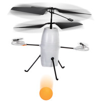 The iPhone Controlled Ball Dropping Bomber - Hammacher Schlemmer