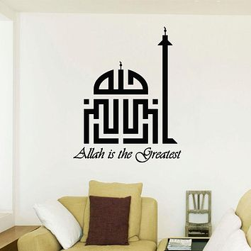 Allah Is The Greatest Mosque Islamic Wall Art Stickers Muslim Modern Calligraphy Arabic Wall Decals Decor