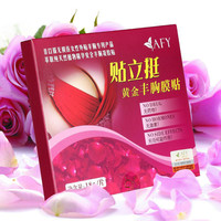 2015 AFY Magic Enlarge Breast Enlargement Stickers Enlargement Bigger Boobs Firming Lifting Size up Postpartum Sagging Breasts