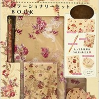 LIZ LISA stationery set [BOOK pen case ballpoint pen seal cellophane tape Minimemo book with (Takarajimasha stationery series) (japan import)