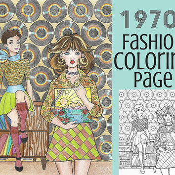 Printable Adult Coloring Book Page- 1970s Fashion Record Coloring Book Page!