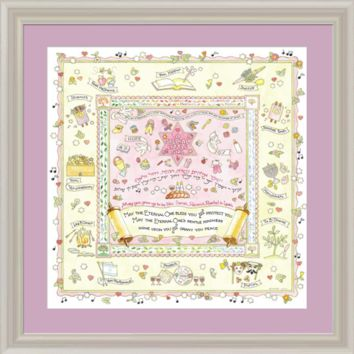 Large Girl's Blessing Framed Art Print by Mickie Caspi, Wall Size: 18x18
