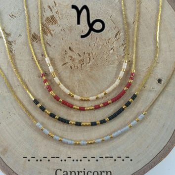 CAPRICORN Morse Code necklace, CUSTOM morse code, Secret Message, Dainty necklace, Personalized, Morse code jewelry, Birth necklace,BFF Gift