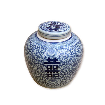 """Beautiful Blue and White Porcelain Double Happiness Ginger Jar Lotus Motif 8.5"""""""