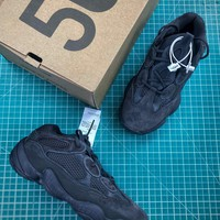 Kanye West X Adidas Yeezy 500 Utility Black Boost F36640 Sport Running Shoes - Best Online Sale