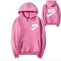 NIKE Men's Spring Festival New Fleece Hoodies AliExpress foreign fashion tide brand Kan Ye sweater Pink