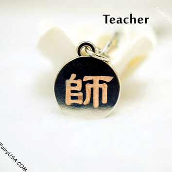 Teacher necklace tiny steel necklace delicate teacher gift initial named necklace,  monogram letter necklace energy chinese message necklace
