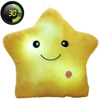 Wewill Creative Twinkle Star Glowing LED Night Light Plush Pillows Stuffed Toys (Yellow)
