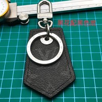 KUYOU  LOUIS VUITTON M62799 black presbyago LOVE LOCK HEARTGRADIENT package ornament all-steel key ring 76377 LV