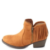Qupid Zipper-Trim Fringe Booties by