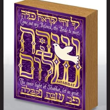 Shabbat Shalom Jewish Blessing Art Wood Panel