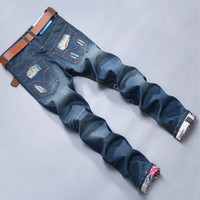 Winter Strong Character Fashion Men Korean Pants Men's Fashion Jeans [6528535171]