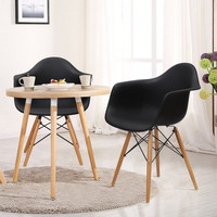 Furnistar Black Charles & Ray Eames Modern Dining Chairs / Armchairs with Birch Wood Legs (Set of Two)