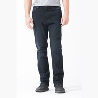 {Industrious} Straight Raw Denim Jeans in Carbon
