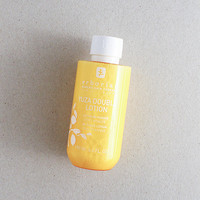 ERBORIAN Yuza Double Lotion - Soko Glam