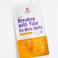Free People Daily Wonders Break Up With Your Ex Skin Cells Mask
