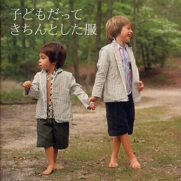 New York Style Formal Clothes - Japanese Sewing Pattern Book for Boy, Girl Children - Yuji Ogata - B227