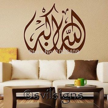 Y023 Free Shipping WALL Sticker Decal Art Arab Persian Islam Caligraphy Words Quotes islamic product home decor for living room