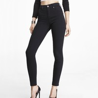 HIGH RISE ANKLE JEAN LEGGING