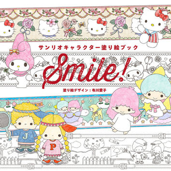 """Coloriage Coloring Book""""Sanrio characters Coloring book Smile!""""[4766129229]"""