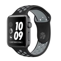 M/L Soft Silicone Nike+ Sports Strap For Apple Watch Band Series 2 /1 - Walmart.com