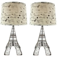 Aspire Eiffel Tower Table Lamp (Set of 2)