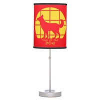 Year of the Dog Desk Lamp