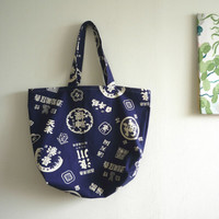 Extra large market tote for men of navy canvas cotton withJapanese kanji logo from sake company, Japanese fabric