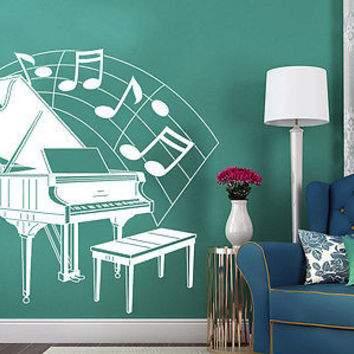 Wall Decal Piano Silhouette Vinyl Sticker Decals Musical Notes Waves Music C532