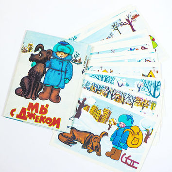 Soviet cartoon Me and Jack postcards set 15, nursery decor vintage kids and dog postcards, story in 15 postcards Russian, 70s kids animation