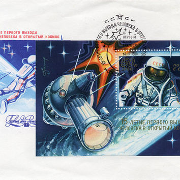 15th Anniversary of the First Release of Man in Open Space - Stamped Envelope (FDC) - Printed in the USSR, Moscow, 1980