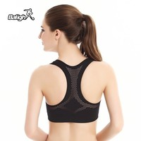 Balight 5Color Women Professional Fitness Workout Stretch Seamless Tank Top Yoga Padded Vest Sport Wirefree Athletic Gym Bra
