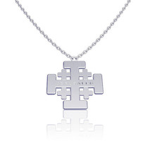 Jerusalem Cross Necklace - Silver Necklace, Personalized Necklace, engravable Croix de Jérusalem